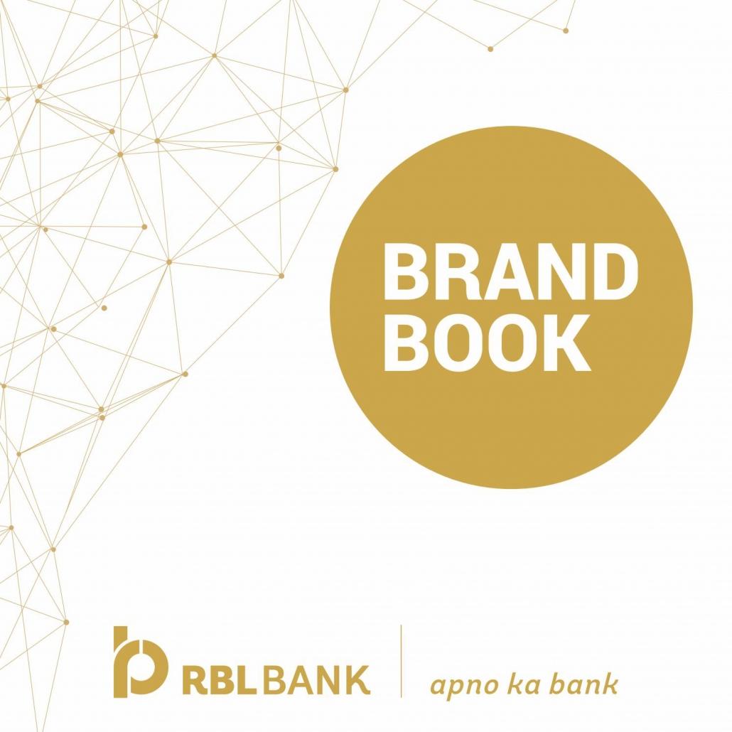 برند بوک بانک RBL
